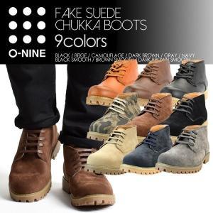 オックスフォードシューズ メンズ 合成革靴 チャッカブーツ ショート スエード 紳士 おしゃれ 秋冬|sansuiya
