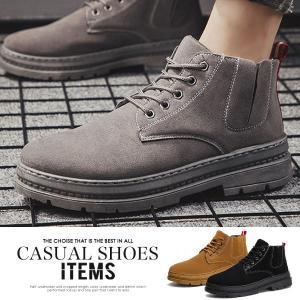 ワークブーツ メンズ 靴 サイドゴアブーツ チャッカブーツ 秋冬|sansuiya