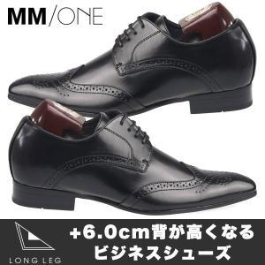 背が高くなる靴 シークレット ビジネスシューズ PU革靴 メンズ 身長アップする ロングノーズ 紳士靴 2017 秋|sansuiya