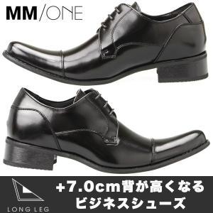 シークレット ビジネスシューズ 背が高くなる靴 PU革靴 身長アップする メンズ ストレートチップ 紳士靴 2017 秋|sansuiya