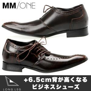 シークレット ビジネスシューズ PU革靴 メンズ 背が高くなる靴 身長アップする ロングノーズ 2018 冬 新春|sansuiya