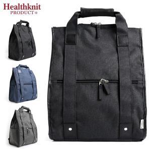 Healthknit ヘルスニット バックパック リュック 2WAY トート メンズ レディース 秋冬 sansuiya