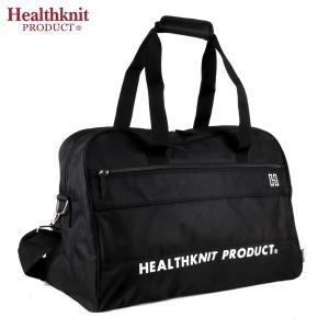 Healthknit ヘルスニット ボストンバッグ ショルダーバッグ 2WAY バッグ 大容量 メンズ レディース ユニセックス 秋冬 sansuiya