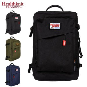 Healthknit ヘルスニット リュック バックパック キャリー 機内持ち込み バッグ メンズ レディース 秋冬 sansuiya