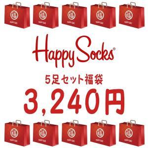 福袋 Happy Socks ハッピーソックス 5足セット ...