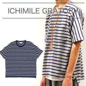 ICHIMILE GRATORY Tシャツ カットソー 半袖 ボーダー ドルマンスリーブ ポケット 2017 秋|sansuiya