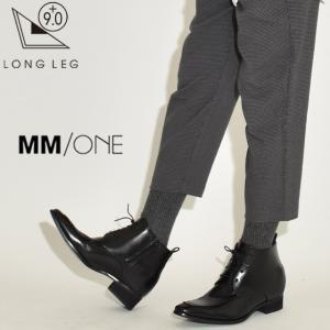 4cmのハイヒールと靴に内蔵した約5cmのシークレットインソールで なんと実質9cm身長UPの夢のシ...