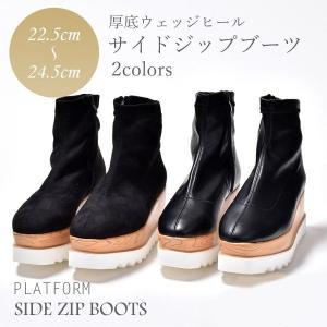 ショートブーツ レディース 厚底 ウェッジヒール 靴 PU革靴 フェイクレザー おしゃれ 秋冬|sansuiya