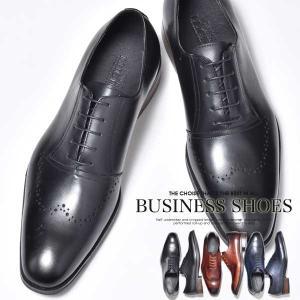 ビジネスシューズ メンズ 革靴 ウイングチップ 本革 レザー ルシウス 紳士 おしゃれ 冬|sansuiya