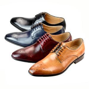 ビジネスシューズ メンズ 革靴 プレーントゥ ルシウス 本革 レザー おしゃれ 紳士 冬|sansuiya
