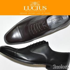 ビジネスシューズ メンズ 日本製 国産 本革 革靴 ストレートチップ シューズ 靴 紳士靴 2017 秋|sansuiya