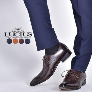 ビジネスシューズ メンズ 革靴 ストレートチップ 本革 レザー ルシウス おしゃれ 紳士 冬|sansuiya