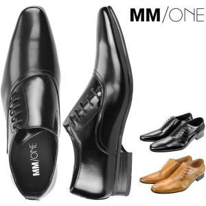 ビジネスシューズ メンズ プレーントゥ 2足セット MM/ONE 本革 革靴 レザー 紳士靴 2017 秋 冬|sansuiya
