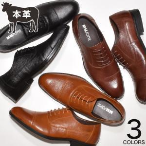 ビジネスシューズ 本革 革靴 レザー メンズ 紳士靴 ストレ...