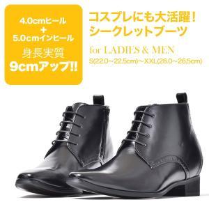 チャッカブーツ レディース メンズ 合成革靴 シークレット ビジネスシューズ 婦人 紳士 おしゃれ 冬 sansuiya