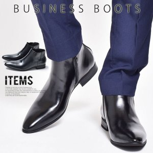 サイドゴア風デザインブーツ メンズ ビジネスシューズ PU革靴 靴 秋冬|sansuiya