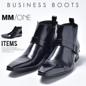 ビジネスブーツ ビジネスシューズ PU革靴 低反発 撥水 メンズ ショートブーツ 紳士靴 ロングノーズ ベルト サイドゴア 2018 冬 新春|sansuiya