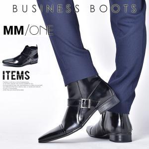 ビジネスブーツ ビジネスシューズ PU革靴 低反発 撥水 メンズ ショートブーツ 紳士靴 ロングノーズ ベルト 2018 冬 新春|sansuiya