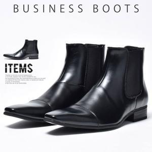 ビジネスブーツ サイドゴアブーツ ブーツ ビジネスシューズ PU革靴 メンズ 靴 紳士靴 ロングノーズ 2018 冬 新春|sansuiya