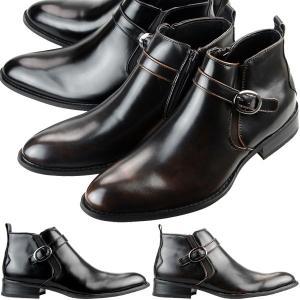 サイドゴアブーツ ビジネスブーツ ビジネスシューズ PU革靴 メンズ ショートブーツ 紳士靴 ロングノーズ モンクストラップ 低反発 撥水 2018 冬 新春|sansuiya