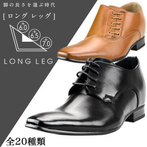 シークレットシューズ ビジネスシューズ メンズ PU革靴 靴 紳士靴 シューズ 2018 冬 新春|sansuiya