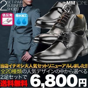 ビジネスシューズ メンズ PU革靴 安い 靴 紳士靴 激安 ローファー 低反発 撥水 2018 冬 新春|sansuiya