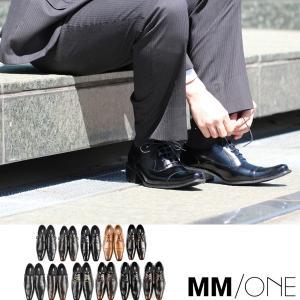 ビジネスシューズ PU革靴 メンズ 紳士靴 靴 ロングノーズ 2018 冬 新春|sansuiya
