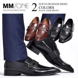 ビジネスシューズ メンズ 紳士ビジネスシューズ PU革靴 靴|sansuiya