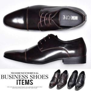 ビジネスシューズ PU革靴 メンズ シューズ 靴 紳士靴 ス...
