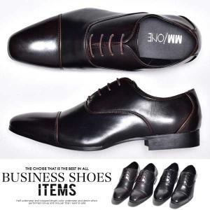 ビジネスシューズ PU革靴 メンズ シューズ 靴 紳士靴 ストレートチップ 2018 冬 新春|sansuiya