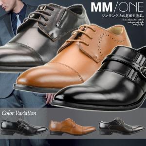 ビジネスシューズ PU革靴 メンズ 靴 ストレートチップ モンクストラップ 紳士靴 ロングノーズ レースアップ 2018 冬 新春|sansuiya