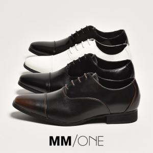 ビジネスシューズ メンズ ストレートチップ PU革靴 シューズ 靴 紳士靴 大きいサイズ キングサイズ 2017 秋 冬|sansuiya