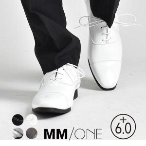 ビジネスシューズ メンズ 合成革靴 シークレット ストレートチップ エナメル 紳士 おしゃれ 冬|sansuiya