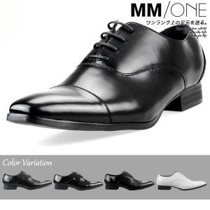ビジネスシューズ キングサイズ 大きいサイズ PU革靴 メンズ シューズ 靴 紳士靴 ストレートチップ 2018 冬 新春|sansuiya