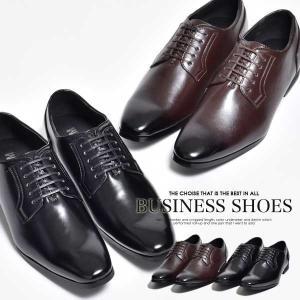 ビジネスシューズ メンズ 合成革靴 プレーントゥ 紳士 おしゃれ 冬|sansuiya