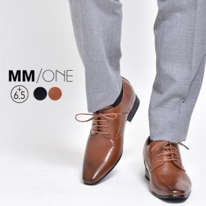 シークレット ビジネスシューズ メンズ PU革靴 靴 紳士靴 シューズ 2018 冬 新春|sansuiya
