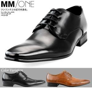 キングサイズ ビジネスシューズ メンズ PU革靴 紳士靴 靴 シューズ 大きいサイズ 2018 冬 新春|sansuiya