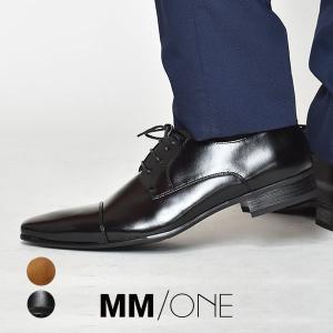 ビジネスシューズ PU革靴 メンズ 靴 ストレートチップ 紳士靴 ロングノーズ レースアップ ブラック 黒 ダークブラウン 茶 2018 冬 新春|sansuiya