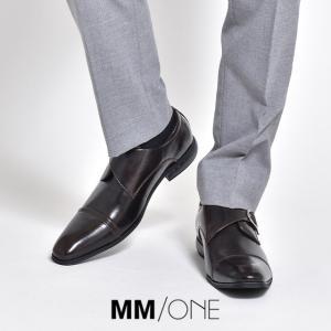ビジネスシューズ PU革靴 メンズ 紳士靴 靴 シューズ ロングノーズ 大きいサイズ キングサイズ 2018 冬 新春|sansuiya