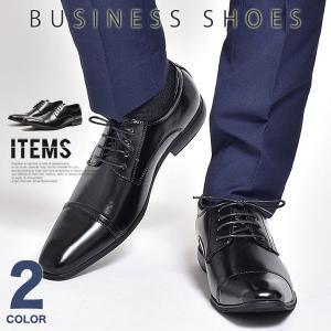ビジネスシューズ エムエムワン PU革靴 メンズ 紳士靴 ロングノーズ ストレートチップ 2018 冬 新春|sansuiya