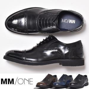 ビジネスシューズ 走れる 歩きやすい オックスフォードシューズ メンズ 軽量 ストレートチップ PU革靴 シューズ 靴 紳士靴 2018 春 春夏