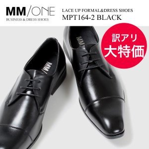 ビジネスシューズ メンズ 合成革靴 ストレートチップ 紳士 訳あり アウトレット おしゃれ 冬|sansuiya