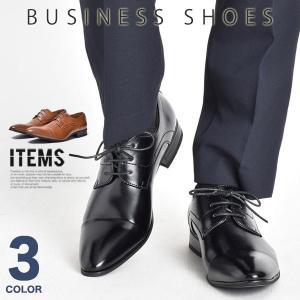 ビジネスシューズ PU革靴 メンズ 靴 ストレートチップ 紳士靴 ロングノーズ レースアップ オシャレ 2018 冬 新春|sansuiya