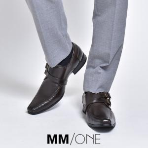 ビジネスシューズ メンズ PU革靴 シューズ 靴 紳士靴 モンクストラップ 大きいサイズ キングサイズ 2018 冬 新春|sansuiya