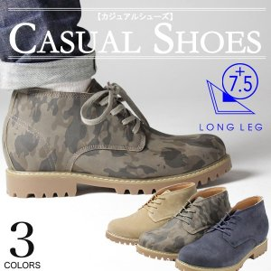 シークレットシューズ メンズ チャッカブーツ ブーツ PU革靴 シューズ 靴 紳士靴 2017 秋|sansuiya