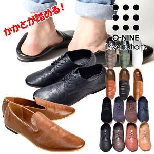 レースアップシューズ メンズ かかとが踏める バブーシュ 合成革靴 紳士 秋冬|sansuiya