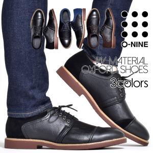 オックスフォードシューズ メンズ 靴 レースアップ おしゃれ 秋冬|sansuiya