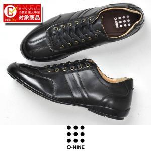 スニーカー 疲れにくい 歩きやすい 低反発インソール メンズ シューズ PU革靴 靴 紳士靴 2017 秋|sansuiya