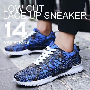 ランニングシューズ メンズ 靴 スニーカー スポーツ ジョギング おしゃれ