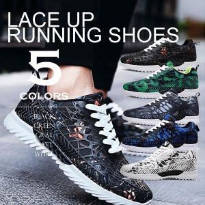 運動には欠かせない「軽量」「耐久性」「弾力性」に優れた1足。  マラソン、ジョギング、ウォーキング、...